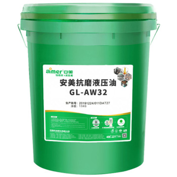 GL-AW32号46号68号抗磨液压油 15KG罐/170KG桶