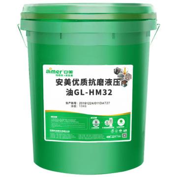 GL-HM32号46号68号优质抗磨液压油 15KG罐/170KG桶