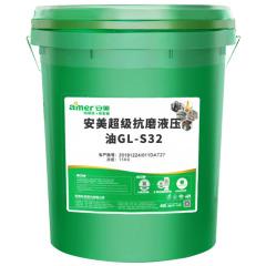 GL-S32号46号68号超级抗磨液压油 15KG罐/170KG桶 罐