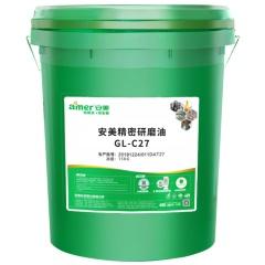 安美精密研磨油GL-C27 15KG罐/170KG桶 罐