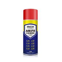 AM-F8 防锈润滑喷剂 450ml/24支/箱