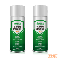 安美专用模具防锈剂  450ml/24支/箱