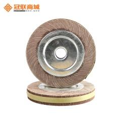 冠联千页轮 抛光轮千叶轮机用加厚耐磨沙皮纸铝合金打磨片 1