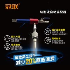 HHY-HPQ切削液自动混配器