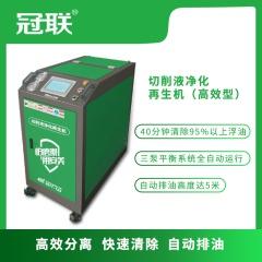 AM-ZSJ-A切削液净化再生机(高效型)