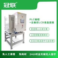 AM-LXJ-800全自动排渣离心净油机