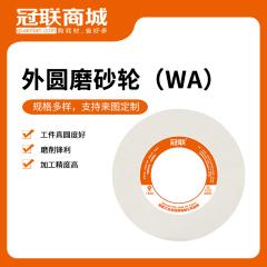 外圆磨砂轮(WA)