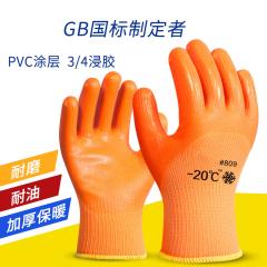 劳保手套耐磨防滑_809PVC浸胶手套耐油透气工地工作橡胶胶皮