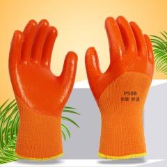 防寒加厚手防油防水舒适耐磨508工作保暖冬季手套