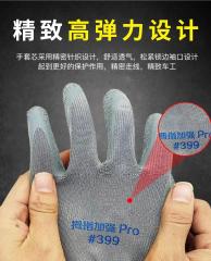 起皱波浪皱纹防滑耐磨乳胶浸胶工作防护手套耐用拇指全胶