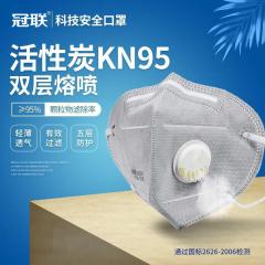 KN95防护口罩活性炭防尘透气加厚防飞沫防病菌防雾霾男女通用