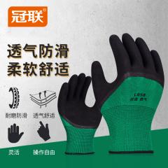 手套工作女胶皮劳保防滑耐磨搬运乳胶发泡透气男工地干活