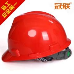 普通V型PE材料 用于建筑 工业 工地安全帽