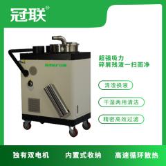 AM-QZJ-02干湿两用液槽清理机