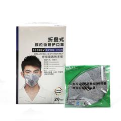 冠联 折叠活性炭颗粒物防护加阀口罩 防粉尘飞沫PM2.5 20个/订 单位:个