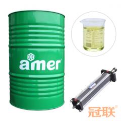 安美超级抗磨液压油S46