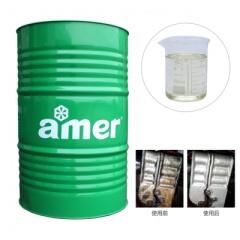 安美环保水性清洗剂保立净AD101