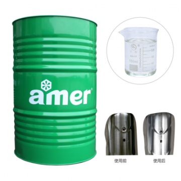 安美强力酸性除蜡清洗剂-保立净7653