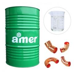 安美铜材酸性化学抛光液-保立美7810