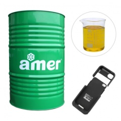 安美电池壳冲压油C84A-1